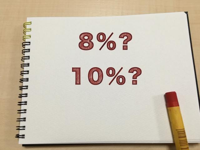 消費増税見送りによる株価の影響